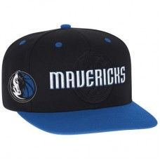 Dallas Mavericks - 2016 Draft Snapback NBA Čiapka