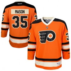 Philadelphia Flyers Detský - Steve Mason Alternate NHL Dres