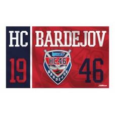 Zástava HC 46 Bardejov 2015 vz. 2