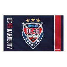 Zástava HC 46 Bardejov 2015 vz. 4