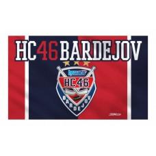 Zástava HC 46 Bardejov 2015 vz. 5