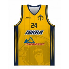 Basketbalový dres Iskra Svit 2015/16 svetlá verzia