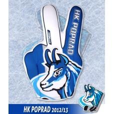 Fanúšikovská ruka HK Poprad