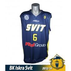 Basketbalový dres Iskra Svit 2013/14 tmavá verzia