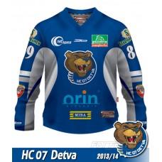 Hokejový dres HC 07 Detva REPLICA SIMPLE 2013/14 - tmavá verzia