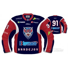Hokejový dres HC 46 Bardejov 2011/12 AUTHENTIC REPLIKA tmavá verzia