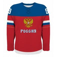 Rusko - fanúšikovský dres vz. 1