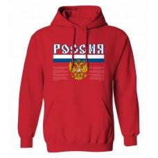 Mikina s kapucňou Rusko vz. 1 - červená