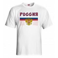 Tričko Rusko vz. 1 - biela