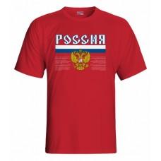 Tričko Rusko vz. 1 - červená