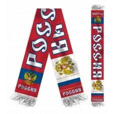 Šál Rusko