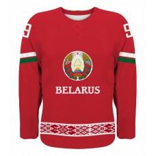 Bielorusko - fanúšikovský dres vz. 1
