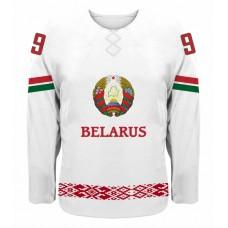 Bielorusko - fanúšikovský dres vz. 2