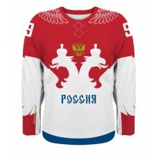Rusko - fanúšikovský dres vz. 2