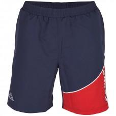 Športové šortky Tivon