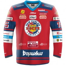 7fc563ba80ff3 Forfanshop.com - hokej, futbal, dresy, tričká, mikiny